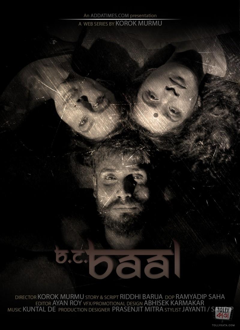 B C Baal