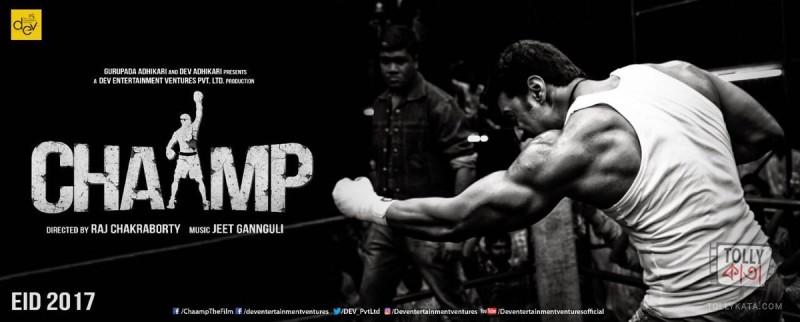 Chaamp Bengali Movie Review 2017