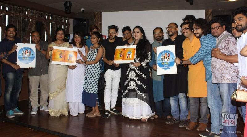 Ka Kha Ga Gha music and  trailer launch