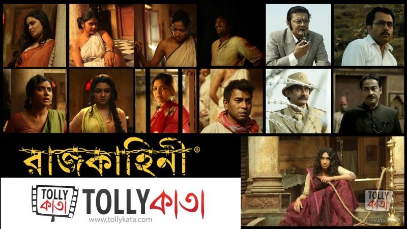 top_10_bengali_movies_60.jpeg