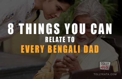 Bengali Dad
