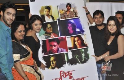 upcoming bengali movie 2017