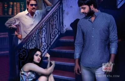Kuheli 2016 Bangla Movie