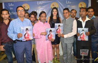 Pujarini Ghosh, Kolkata Models, Abhijit Guha