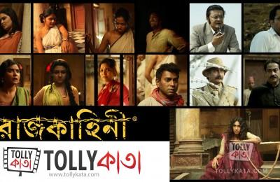 Top 10 Bengali Movies