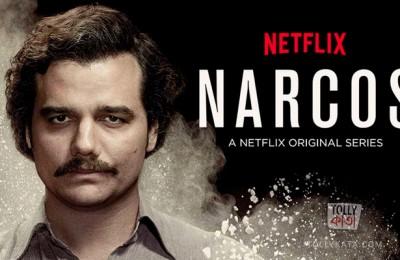 NARCOS WEB SERIES