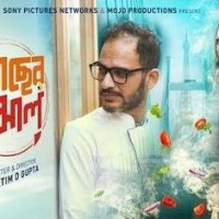 Latest Bengali Movie Reviews