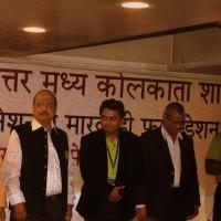 Marwari Yuva Manch